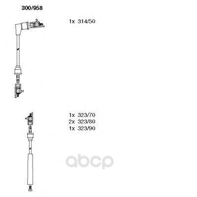 Высоковольтные провода комплект BREMI 300/958