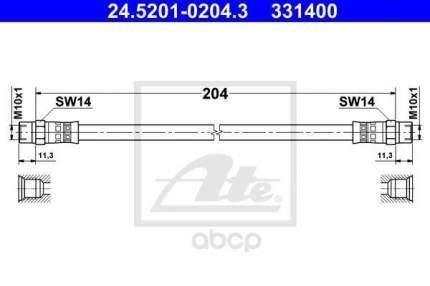 Шланг тормозной системы ATE 24520102043 задний