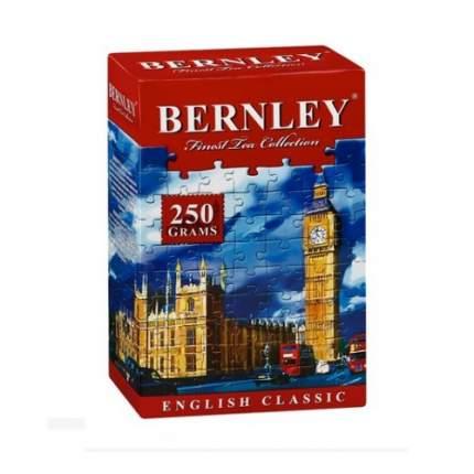 Чай черный листовой Bernley english classic 250 г