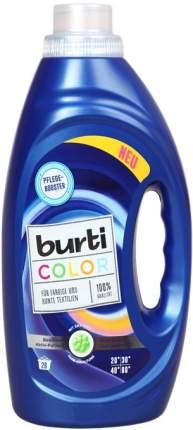 Гель для стирки BURTI Color Liquid, для цветных тканей 1.45 л