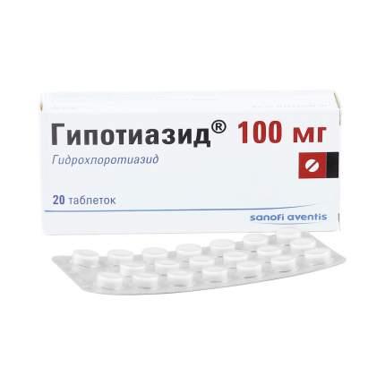Гипотиазид таблетки 100 мг 20 шт.