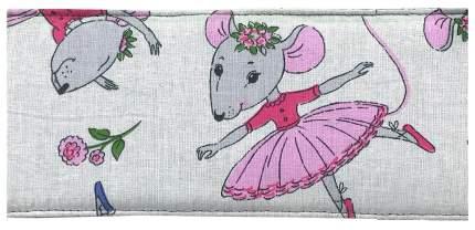 Фиксатор головы ребенка Клювонос Мышки-балерины 8001