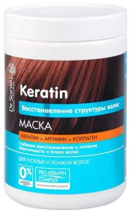 Маска для волос Dr. Sante Keratin 1 л
