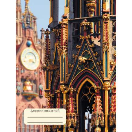 """Дневник """"Архитектура в деталях"""" (48л, 5-11 класс), ДСФ184807"""