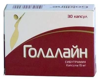Голдлайн капсулы 15 мг 30 шт.