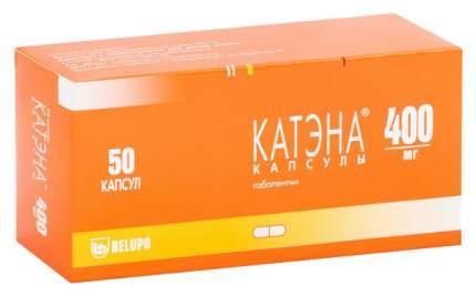 Катэна капсулы 400 мг 50 шт.