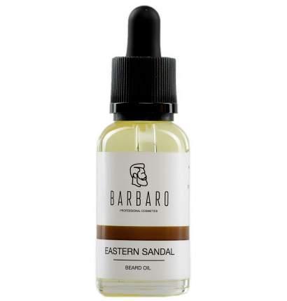 Масло для бороды Barbaro Beard Oil Eastern sandal восточный сандал 30 мл