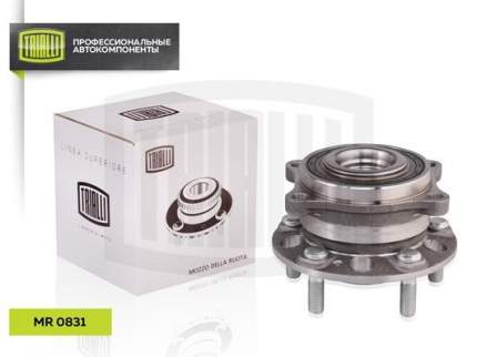 Комплект подшипника ступицы колеса TRIALLI MR 0831