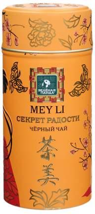 Чай черный Зеленая Панда крупнолистовой секрет радости 100 г