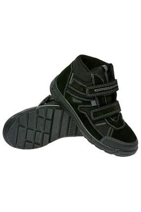 Ботинки Ricosta, цв.черный, 27 р-р.