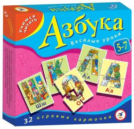Дидактическая игра Дрофа-Медиа Азбука