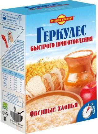 Овсяные хлопья Геркулес Быстрого приготовления Русский продукт 420 г