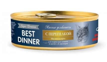 Консервы для кошек Best Dinner Super Premium, дичь, 100г