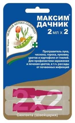 Максим Дачник, 2х2 мл Зеленая аптека садовода