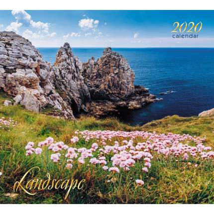 Календарь 2020 Прекрасный горизонт (скрепка), КС122007