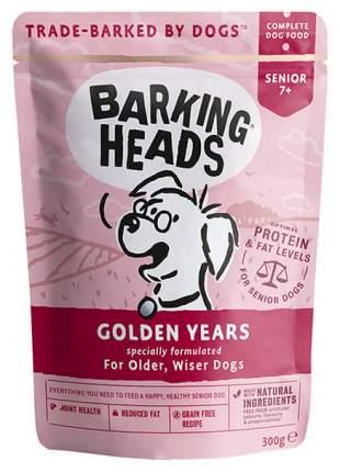 Влажный корм для собак Barking Heads Golden Years, курица, лосось, 300г