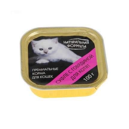 Консервы для котят Натуральная Формула, говядина, 100г