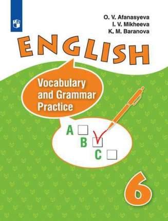 Афанасьева, Английский Язык, лексико-Грамматический практикум, Vi класс