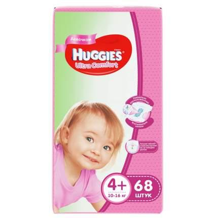 Подгузники Huggies Ultra Comfort для девочек 4+ (10-16 кг), 68 шт.