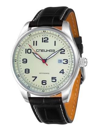 Наручные механические часы Спецназ Профессионал С9370269-8215