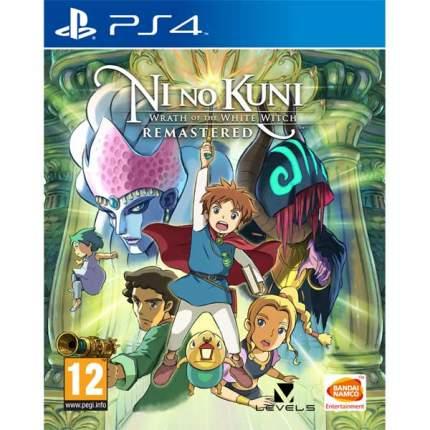 Игра Ni no Kuni: Гнев Белой ведьмы Remast для PlayStation 4