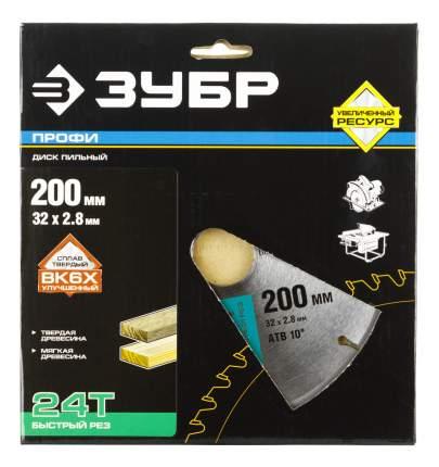 Диск по дереву для дисковых пил Зубр 36850-200-32-24