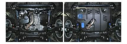 Защита двигателя Автоброня для Lexus (111.03207.1)