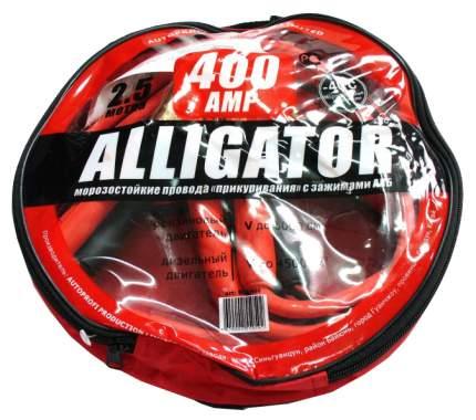 Провода пусковые Alligator 2.5м 400А BC-400