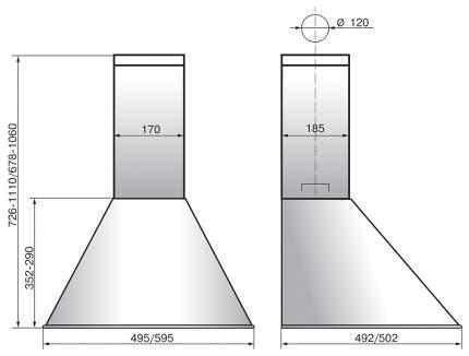 Вытяжка купольная Elikor Эпсилон 50П-430-П3Л Black/Gold