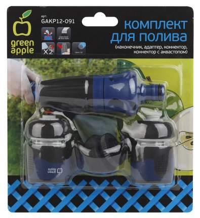 Комплект для полива Green Apple GAKP12-091 синий/черный