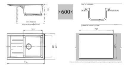 Мойка для кухни из мрамора GranFest Practic GF-P760L белый