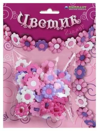 Набор для создания украшений Биплант Цветик Гламур 60 деталей 11061