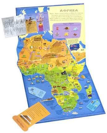 Книга-Панорама Мозаика-Синтез Мой Объемный Атлас Мира (Мс10253)