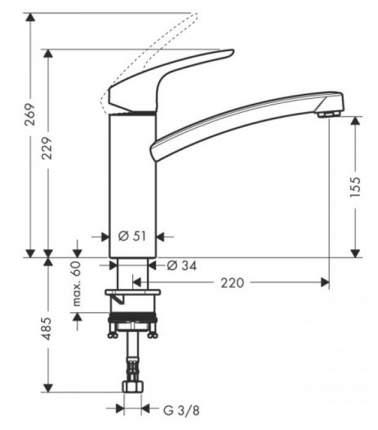Смеситель для кухонной мойки Hansgrohe Focus 31806800 хром