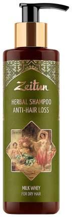 Набор Zeitun Против выпадения волос Шампунь и Бальзам 2x200 мл