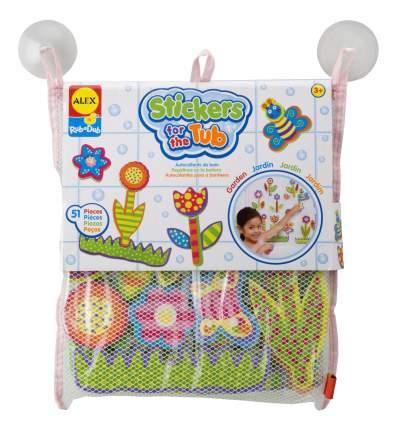 Игрушка для купания ALEX Сад