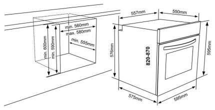 Встраиваемый электрический духовой шкаф Vestfrost VFPD68OMI Silver
