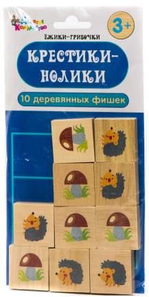 Настольная игра Десятое королевство Крестики-нолики, Ёжики-Грибочки 02656ДК
