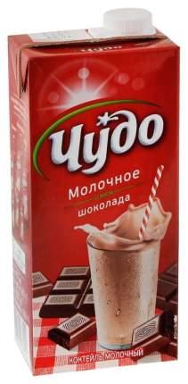 Коктейль Чудо молочный со вкусом шоколада 2% 960 г