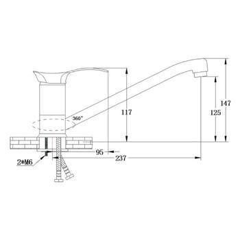 Смеситель для кухонной мойки РМС SL86-004-25