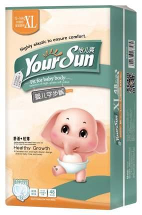Подгузники-трусики YourSun, размер XL (12-16 кг), 48 шт