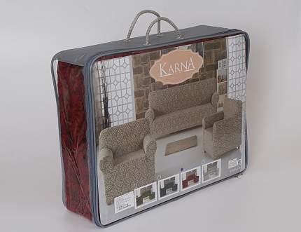 Чехол для мебели Karna Milano Цвет: Коричневый (Одноместный,Трехместный)
