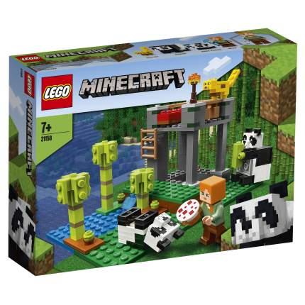 Конструктор LEGO Minecraft 21158 Питомник панд