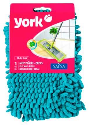 Сменная насадка для швабры York Salsa 8131