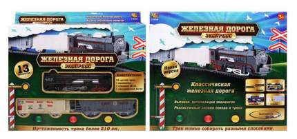 Железнодорожный набор ABtoys Экспресс 210 См