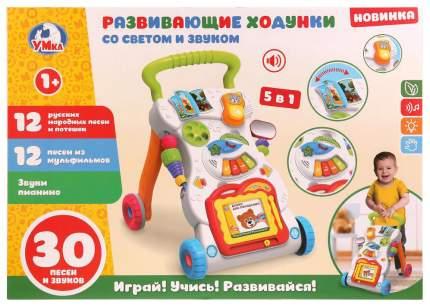 Ходунки детские Умка 6628422