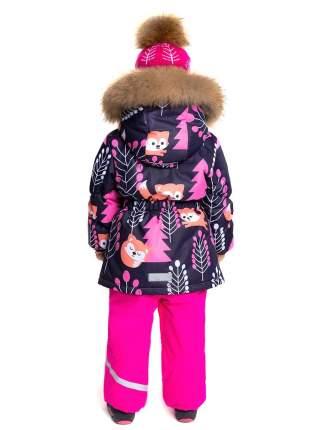 Комплект верхней одежды Stella, цв. розовый р. 104