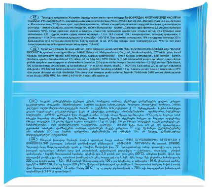 Кисель быстрого приготовления малиновый Русский Продукт брикет 220 г