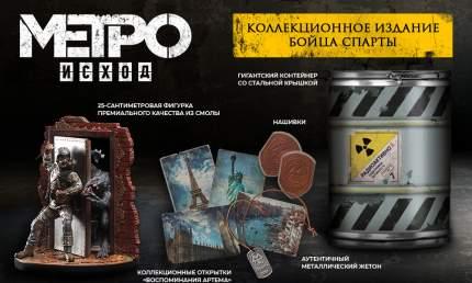 Игра Метро: Исход. Коллекционное издание для PC