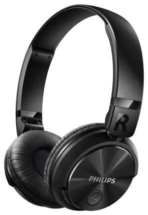 Беспроводные наушники Philips SHB3080 Black